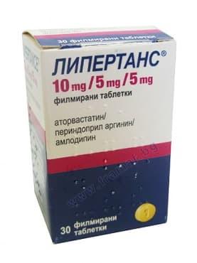 ЛИПЕРТАНС таблетки 10 мг. / 5 мг. / 5 мг. * 30 - изображение