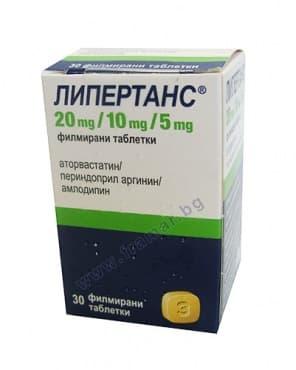 Изображение към продукта ЛИПЕРТАНС таблетки 20 мг. / 10 мг. / 5 мг. * 30