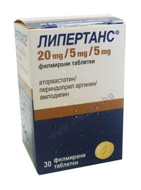 ЛИПЕРТАНС таблетки 20 мг. / 5 мг. / 5 мг. * 30 - изображение