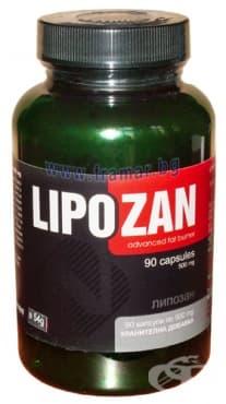 Изображение към продукта НУТРИМ ЛИПОЗАН капсули 500 мг * 90