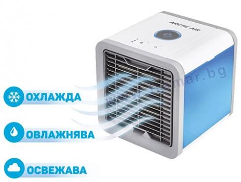 Изображение към продукта КОМПАКТЕН ОХЛАДИТЕЛ И ОВЛАЖНИТЕЛ ЗА ВЪЗДУХ LIVINGTON ARCTIC AIR