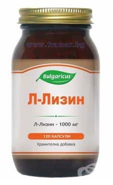 БУЛГАРИКУС L - ЛИЗИН капсули 1000 мг. * 120 - изображение
