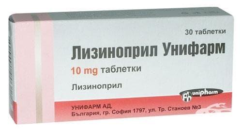 ЛИЗИНОПРИЛ табл. 10 мг. * 30 УНИФАРМ - изображение