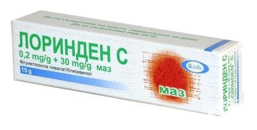 ЛОРИНДЕН C унгвент 15 гр. - изображение