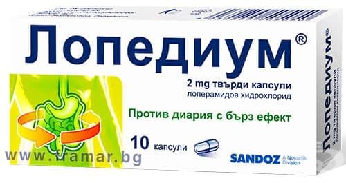 Изображение към продукта ЛОПЕДИУМ капсули 2 мг  * 10