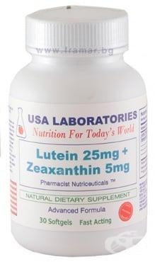 Изображение към продукта ЛУТЕИН + ЗЕАКСАНТИН капсули * 30 USA LABORATORIES