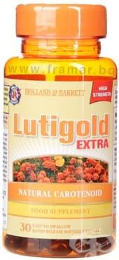 Изображение към продукта ЛУТЕИН ГОЛД ЕКСТРА капсули 20 мг * 30 HOLLAND & BARRETT
