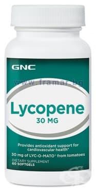 Изображение към продукта ЛИКОПЕН капс. 30 мг. * 60 GNC