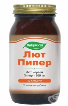 БУЛГАРИКУС ЛЮТ ПИПЕР капсули 500 мг. * 60 - изображение