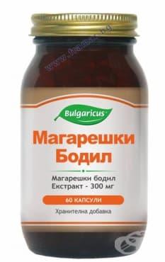 БУЛГАРИКУС МАГАРЕШКИ БОДИЛ капсули 300 мг. * 60 - изображение