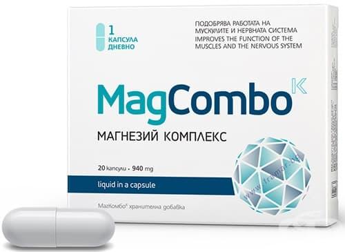 Изображение към продукта МАГКОМБО капсули * 20 ВИТАСЛИМ ИНОВЕ