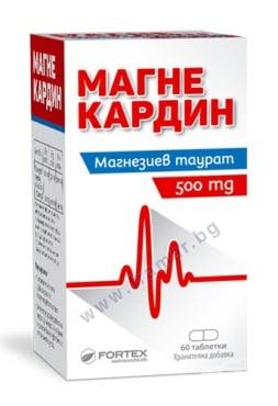 Изображение към продукта МАГНЕКАРДИН таблетки 500 мг * 60 ФОРТЕКС
