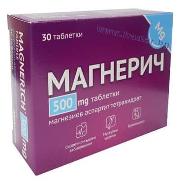 МАГНЕРИЧ  табл. 500 мг. * 30 - изображение