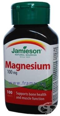 Изображение към продукта ДЖЕЙМИСЪН МАГНЕЗИЙ таблетки 100 мг. * 100