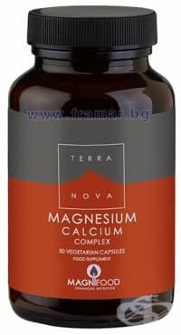ТЕРАНОВА МАГНЕЗИЙ 250 мг. + КАЛЦИЙ 125 мг. КОМПЛЕКС капсули * 50  - изображение