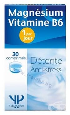 Изображение към продукта МАГНЕЗИЙ + ВИТАМИН B6 таблетки * 30 YVES PONROY