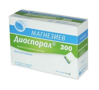 МАГНЕЗИУМ ДИАСПОРАЛ саше 300 мг.* 20 - изображение