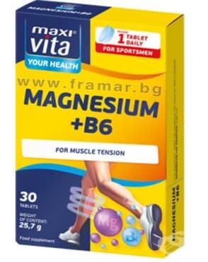 Изображение към продукта МАКСИ ВИТА МАГНЕЗИЙ + ВИТАМИН Б6 таблетки * 30