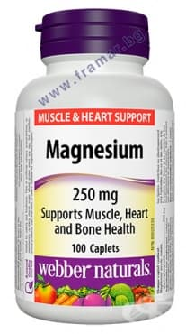 Изображение към продукта МАГНЕЗИЙ каплети 250 мг. * 100 УЕБЪР НАТУРАЛС