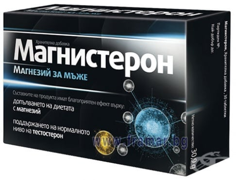 Изображение към продукта МАГНИСТЕРОН таблетки * 30