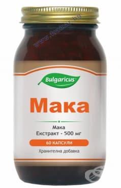 БУЛГАРИКУС МАКА капсули  500 мг. * 60 - изображение