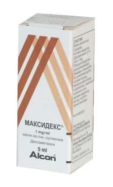 МАКСИДЕКС колир 5 мл. - изображение