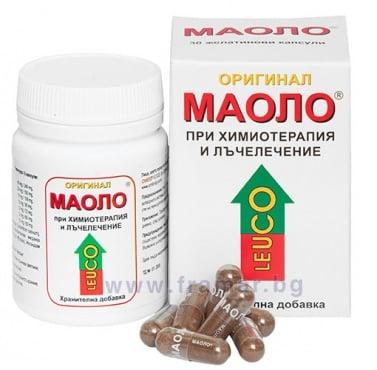 Изображение към продукта МАОЛО при химиотерапия и лъчелечение капсули * 30