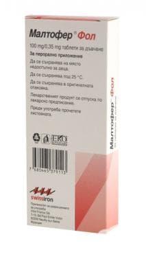 МАЛТОФЕР ФОЛ - 30 таблетки - 100 мг. - изображение
