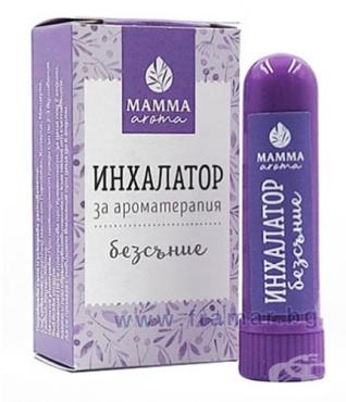 Изображение към продукта МАМА АРОМА ИНХАЛАТОР ЗА АРОМАТЕРАПИЯ - БЕЗСЪНИЕ