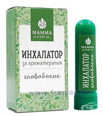 Изображение към продукта МАМА АРОМА ИНХАЛАТОР ЗА АРОМАТЕРАПИЯ - ГЛАВОБОЛИЕ