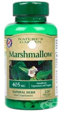 Изображение към продукта БЯЛА РУЖА капсули 405 мг * 100 NATURE'S GARDEN