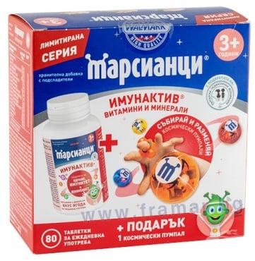 Изображение към продукта МАРСИАНЦИ таблетки * 80 имунактив ягода ВАЛМАРК