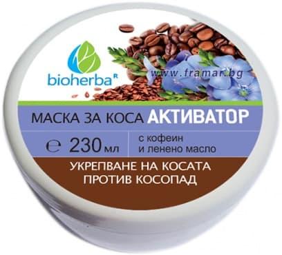 Изображение към продукта БИОХЕРБА МАСКА ЗА КОСА АКТИВАТОР ПРОТИВ КОСОПАД 230 мл