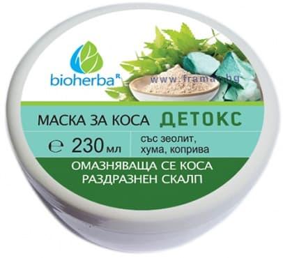 Изображение към продукта БИОХЕРБА МАСКА ЗА КОСА ДЕТОКС 230 мл