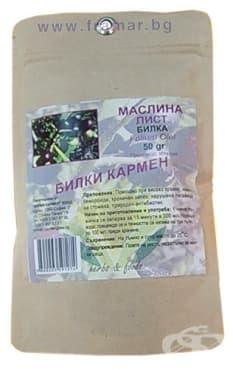 МАСЛИНА ЛИСТА 50 гр. КАРМЕН - изображение