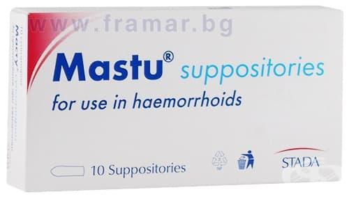Изображение към продукта МАСТУ супозитории * 10 СТАДА