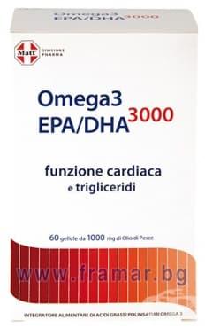 МАТ ОМЕГА 3 EPA / DHA капсули * 60 - изображение