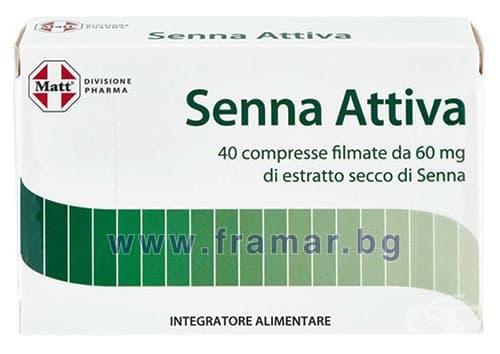 МАТ СЕНА АКТИВ таблетки * 40 - изображение