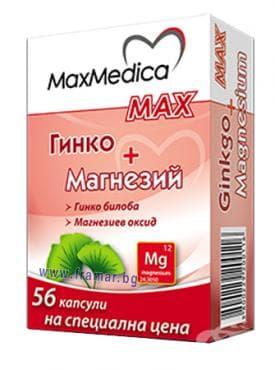 МАКСМЕДИКА ГИНКО + МАГНЕЗИЙ капсули * 56 - изображение