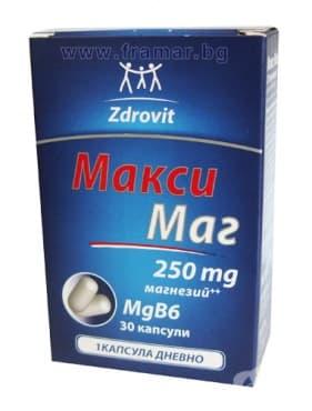МАКСИ МАГ капсули 250 мг. * 30 ЗДРАВИТ - изображение