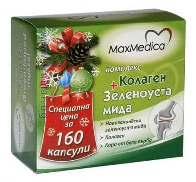 Изображение към продукта МАКСМЕДИКА КОМПЛЕКС КОЛАГЕН + ЗЕЛЕНОУСТА МИДА капсули 2 * 80