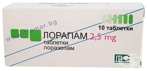 Изображение към продукта ЛОРАПАМ таблетки 2.5 мг * 10