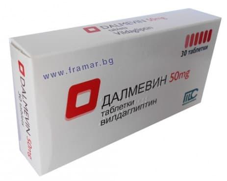 ДАЛМЕВИН таблетки 50 мг. * 30 - изображение