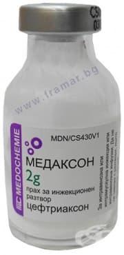 Изображение към продукта МЕДАКСОН флакон 2 гр. * 10