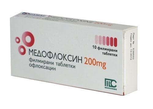 МЕДОФЛОКСИН табл. 200 мг. * 10 - изображение