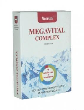 Изображение към продукта МЕГАВИТАЛ КОМПЛЕКС капсули 450 мг * 30 ВИТАГОЛД
