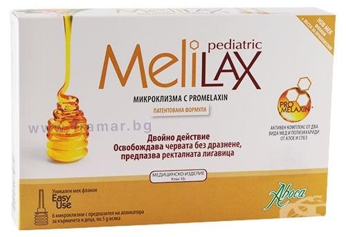 Изображение към продукта АБОКА МЕЛИЛАКС микроклизма за деца 5 гр. * 6