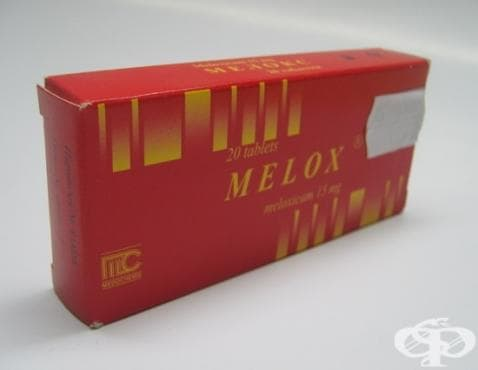 МЕЛОКС табл. 15 мг. * 20  - изображение