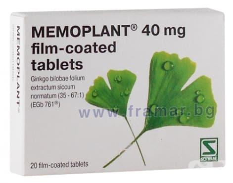 Изображение към продукта МЕМОПЛАНТ таблетки 40 мг * 20