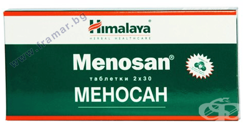 Изображение към продукта МЕНОСАН табл. * 60
